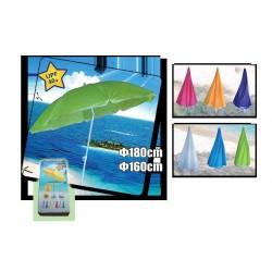 Plážový dáždnik 160 / 180